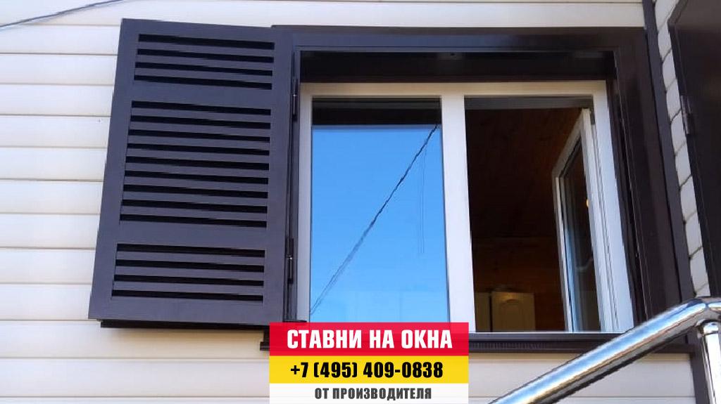 Ставни на окна